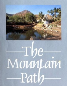 mountain path cover